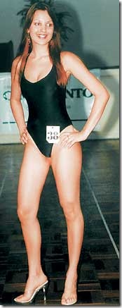 Marcela Temer - Vice President of Brazil Michel Temer