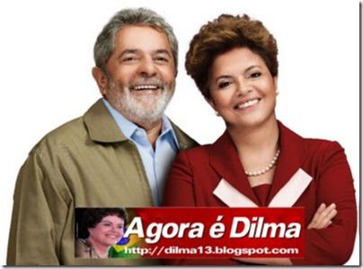 DILMA-E-LULA-MARCA